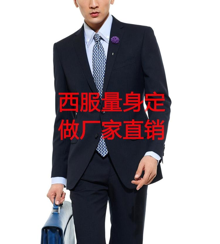 男beplay官网体育彩票