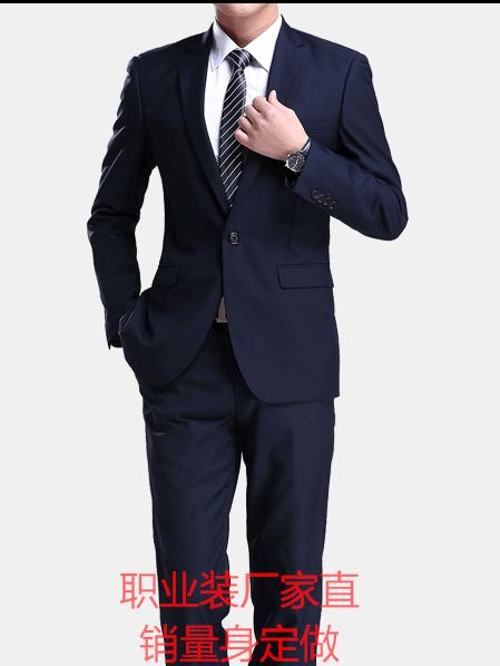 苏州职业装男装套装定做为何实惠又美观